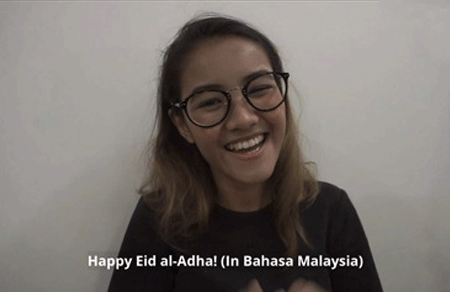 Eid al-Adha memories