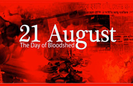August 21 | The day of bloodshed